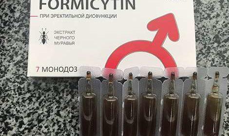 Внешний вид препарата Формицитин