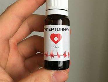 Капли Гипетониум от гипертонии.