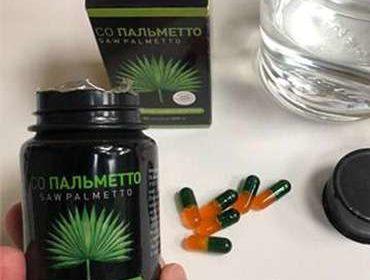 Упаковка и капсулы Saw Palmetto.