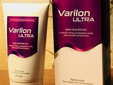 Упаковка с тюбиком крема Варилон Ультра.