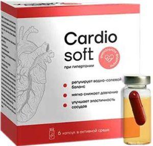 Купить Кардилайт лекарство от давления и гипертонии ...